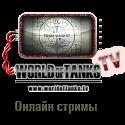 Онлайн телевидение WoT